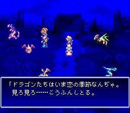 バハムートラグーンのプレイ日記13:レトロゲーム(スーファミ)_挿絵23