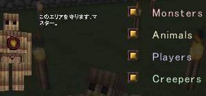 稼働時のデメリット無し!ゴーレムを使った自動化のススメ(第69話):Minecraft_挿絵10