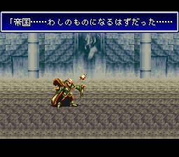 バハムートラグーンのプレイ日記16:レトロゲーム(スーファミ)_挿絵13