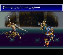 バハムートラグーンのプレイ日記15:レトロゲーム(スーファミ)_挿絵15