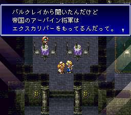 バハムートラグーンのプレイ日記12:レトロゲーム(スーファミ)_挿絵4