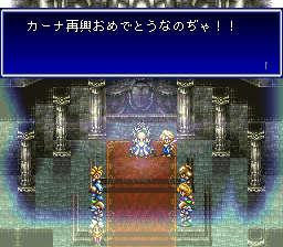 バハムートラグーンのプレイ日記13:レトロゲーム(スーファミ)_挿絵22