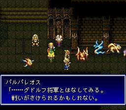 バハムートラグーンのプレイ日記16:レトロゲーム(スーファミ)_挿絵6