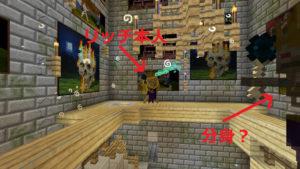 遂に旅立ちの予感…探索!The Twilight Forest(黄昏の森)!!(第70話):Minecraft_挿絵29