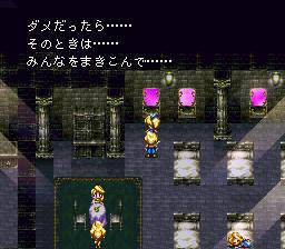 バハムートラグーンのプレイ日記16:レトロゲーム(スーファミ)_挿絵22