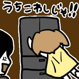 大塩平八郎の乱…ってなんだっけの巻_挿絵1