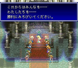 バハムートラグーンのプレイ日記13:レトロゲーム(スーファミ)_挿絵30