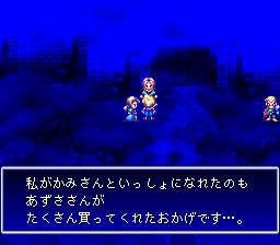 バハムートラグーンのプレイ日記13:レトロゲーム(スーファミ)_挿絵26