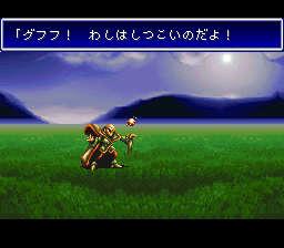 バハムートラグーンのプレイ日記13:レトロゲーム(スーファミ)_挿絵20