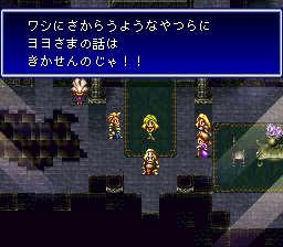バハムートラグーンのプレイ日記12:レトロゲーム(スーファミ)_挿絵8