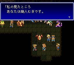 バハムートラグーンのプレイ日記16:レトロゲーム(スーファミ)_挿絵3