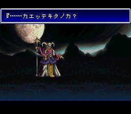 バハムートラグーンのプレイ日記16:レトロゲーム(スーファミ)_挿絵27