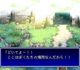 バハムートラグーンのプレイ日記14:レトロゲーム(スーファミ)_挿絵2