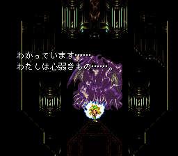 バハムートラグーンのプレイ日記14:レトロゲーム(スーファミ)_挿絵49