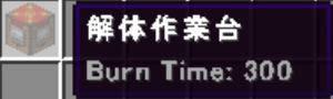 キノコとウシの不思議なラビリンス(第72話):Minecraft_挿絵11