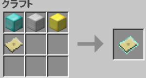 キノコとウシの不思議なラビリンス(第72話):Minecraft_挿絵16
