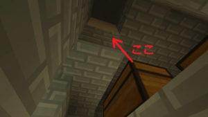 キノコとウシの不思議なラビリンス(第72話):Minecraft_挿絵33