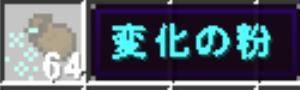 キノコとウシの不思議なラビリンス(第72話):Minecraft_挿絵4