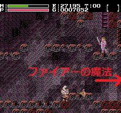 ファザナドゥのプレイ日記5:レトロゲーム(ファミコン)_挿絵32