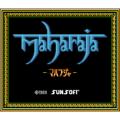 マハラジャのプレイ日記1:レトロゲーム(ファミコン)_挿絵1