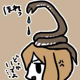 【北欧神話】意外と知られていないロキ神の末路_挿絵1