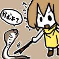 「蛇の生殺し」には続きがある…あとどうでもいい蘭丸と蛇の話_挿絵1