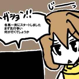 「テレビ中継」と現場が違うこと_挿絵1