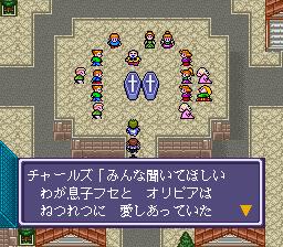 イデアの日のプレイ日記25:レトロゲーム(スーファミ)_挿絵23