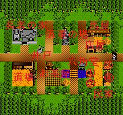 天下一武士 ケルナグールのプレイ日記3:レトロゲーム(ファミコン)_挿絵8