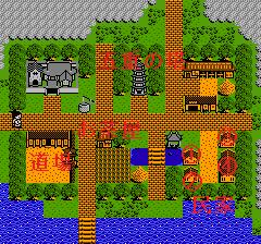 天下一武士 ケルナグールのプレイ日記2:レトロゲーム(ファミコン)_挿絵33