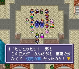 イデアの日のプレイ日記25:レトロゲーム(スーファミ)_挿絵25