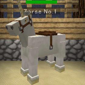 性能だけなら最高峰!フェアリー馬生誕!!(第81話):Minecraft_挿絵4