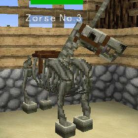 性能だけなら最高峰!フェアリー馬生誕!!(第81話):Minecraft_挿絵7