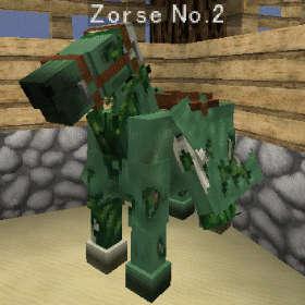 性能だけなら最高峰!フェアリー馬生誕!!(第81話):Minecraft_挿絵2