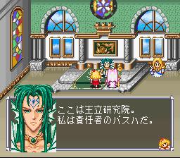アンジェリークのプレイ日記2:レトロゲーム(スーファミ)_挿絵8