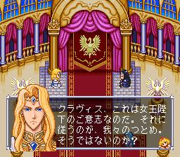 アンジェリークのプレイ日記1:レトロゲーム(スーファミ)_挿絵11