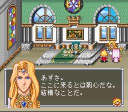 アンジェリークのプレイ日記2:レトロゲーム(スーファミ)_挿絵9