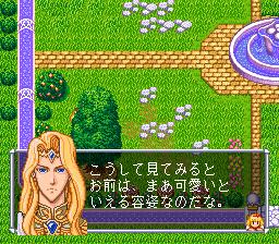 アンジェリークのプレイ日記6:レトロゲーム(スーファミ)_挿絵4