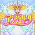 アンジェリークのプレイ日記1:レトロゲーム(スーファミ)_挿絵1