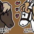 野生の馬が絶滅しちゃった理由は「馬が好きだから」_挿絵1