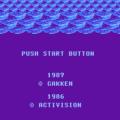 タイタニックミステリー 蒼の戦慄のプレイ日記1:レトロゲーム(ファミコン・ディスクシステム)_挿絵1