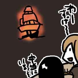 磁気が異常な地帯では超常現象が起こりがち【幽霊船も出るよ!】_挿絵1