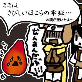 日本人にあまり馴染みがない妖怪(?)「幽霊船」【DQ3】_挿絵1