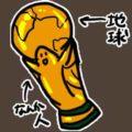サッカーなんてキャプ翼くらいしか知らないのにサカつくにハマるの巻_挿絵1