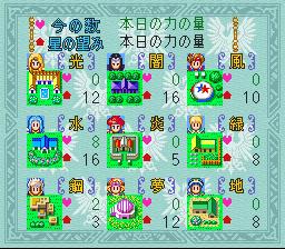 アンジェリークのプレイ日記3:レトロゲーム(スーファミ)_挿絵30