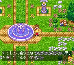 アンジェリークのプレイ日記3:レトロゲーム(スーファミ)_挿絵9