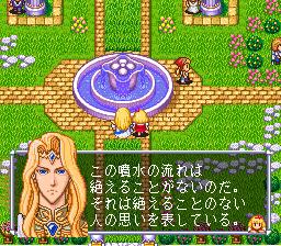 アンジェリークのプレイ日記6:レトロゲーム(スーファミ)_挿絵13