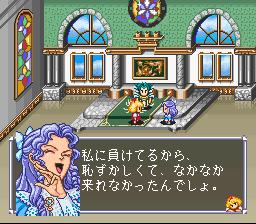アンジェリークのプレイ日記3:レトロゲーム(スーファミ)_挿絵26
