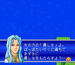 アンジェリークのプレイ日記4:レトロゲーム(スーファミ)_挿絵24