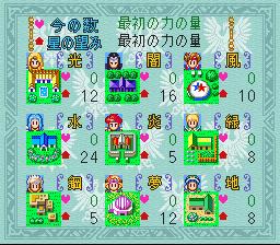 アンジェリークのプレイ日記3:レトロゲーム(スーファミ)_挿絵3